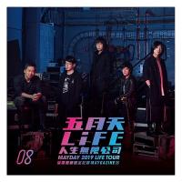 【中商原版】[五月天LIFE] MAYGAZINE 08:人生无限公司演唱会转眼全纪录 台版原版 五月天 MayDay