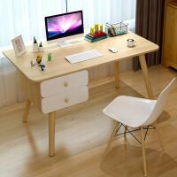 书桌简约台式电脑桌学生简易现代实木腿办公桌家用写字桌单人桌子