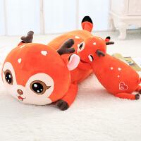 长颈鹿公仔睡觉抱枕趴趴毛绒玩具小鹿玩偶布娃娃女生日礼物