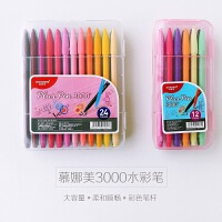 韩国进口文具慕娜美纤维笔慕那美彩色中性笔水彩笔monami3000套装