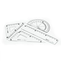 晨光HARL0133文具 套尺 办公型套尺 绘图制图工具 绘图套装 套装
