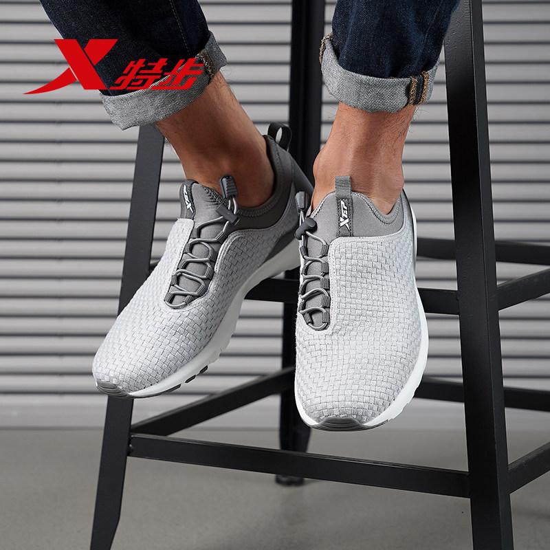 特步男子休闲鞋2018春季新品编织一脚蹬舒适防滑耐磨时尚运动鞋子982119329188