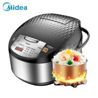 Midea/美的 FB40Simple301 电饭煲锅 4L智能预约家用2-3-4-6人