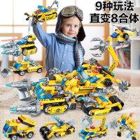 启蒙积木拼装玩具儿童礼物7-9男孩8岁益智10智力开发6小学生动脑