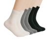 【919严选超品日 8折专享】网易严选 97%棉 男式纯色棉质中筒袜