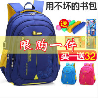 小学生书包男童1-3-4年级双肩男孩6-12周岁轻便防水男生儿童书包