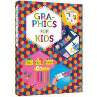 Graphics for Kids 儿童平面设计品牌案例 品牌形象 视觉包装 产品推广设计 平面设计书籍 专注原版书