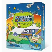 【全新正版】360个儿童创意思维百科活动书(全6册) [英] 西蒙・阿伯特 等 9787569916096 北京时代华