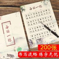 书法作品纸书法纸硬笔专用小学生练字帖每日一练田字格方格写字纸创意复古中国风幼儿园小班小楷软笔钢笔毛笔