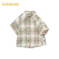 【抢购价:59.9】巴拉巴拉儿童衬衫男童短袖夏装宝宝上衣格纹宽松衬衣休闲