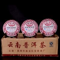 7片整提拍【10年陈期老生茶】2007年云南普洱茶园茶 古树生茶 七子饼茶357克/片