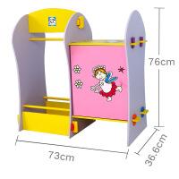 门扉 玩具收纳架 宝宝儿童玩具家用杂物整理架玩具置储物架幼儿园卡通书架