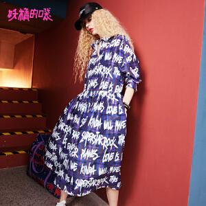 【尾品汇大促】妖精的口袋冷淡风裙子秋装2018新款复古长袖a字裙甜美连衣裙女