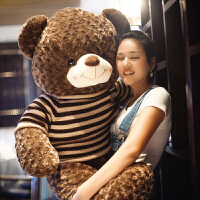 毛绒玩具熊正版卡通泰迪熊公仔毛绒玩具娃娃送女友男孩大熊抱抱熊可爱女礼物