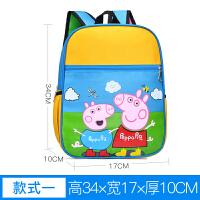 幼儿园书包儿童男童女孩宝宝1-3-5岁可爱卡通双肩背包潮小书包