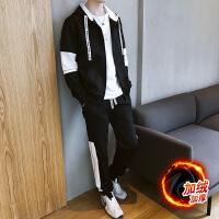 男冬季加绒加厚长袖开衫卫衣修身连帽运动套装学生韩版潮流两件套