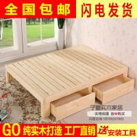 包�]��木床榻榻米床1.5 1.8 1.2松木床�稳舜�1.0�p人床�和�床��s