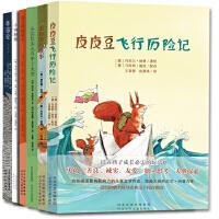 童话森林1+2合辑(共6册)
