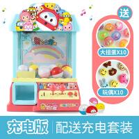 充电版抓娃娃机欢乐儿童夹公仔机投币糖果机扭蛋玩具迷你小型