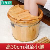 香柏木泡脚木桶30cm木质足浴盆实木洗脚桶家用高深桶过小腿