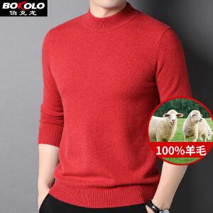伯克龙 针织开衫男v领薄款毛衣外穿英伦 休闲纯色简约修身纯羊毛外套 Z7680