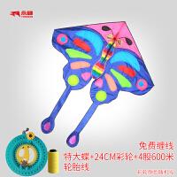 YJ/永健风筝蝴蝶风筝线轮卡通儿童风筝微风易飞风筝