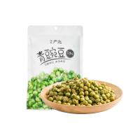 【网易严选 食品盛宴】青豌豆 240克