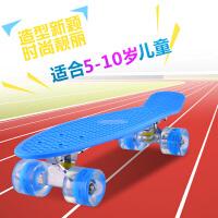 青少年公路代步单翘香蕉板滑板车小鱼板儿童滑板四轮初学者