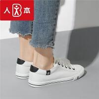 人本帆布鞋女 chic情侣鞋子白鞋 港味复古鞋百搭小白鞋女ins板鞋