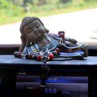 陶瓷创意汽车摆件卧佛像可爱如来车饰保平安车内饰品车载车上