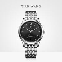 天王表(TIANWANG)手表 钢带石英男表休闲情侣表时尚女表GS3993