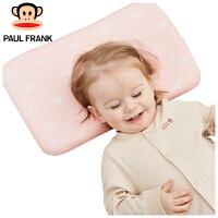 【书香节每满200减100】大嘴猴(Paul Frank) 婴儿乳胶枕 防偏头定型枕