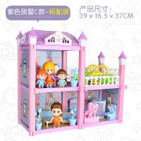 儿童过家家拼装玩具房子套装切水果女孩芭比娃娃益智早教灯光别墅