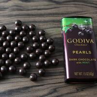 【顺丰速运+冰袋+泡沫箱发货】美国进口歌帝梵巧克力豆 进口巧克力休闲零食糖果 6种不同口味