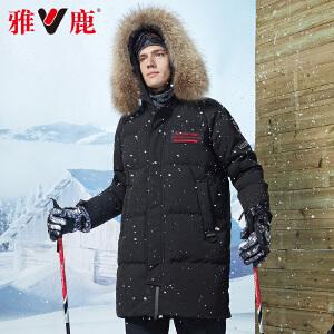 雅鹿男士羽绒服加厚中长款冬季保暖中年男貉子毛领情侣款外套潮D