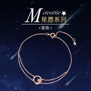周大福 珠宝流星玫瑰金18K金钻石手链U159270>>定价