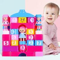 智慧锁大颗粒拼装插积木塑料儿童玩具1-2-3-4-6-7-8-10周岁小女孩