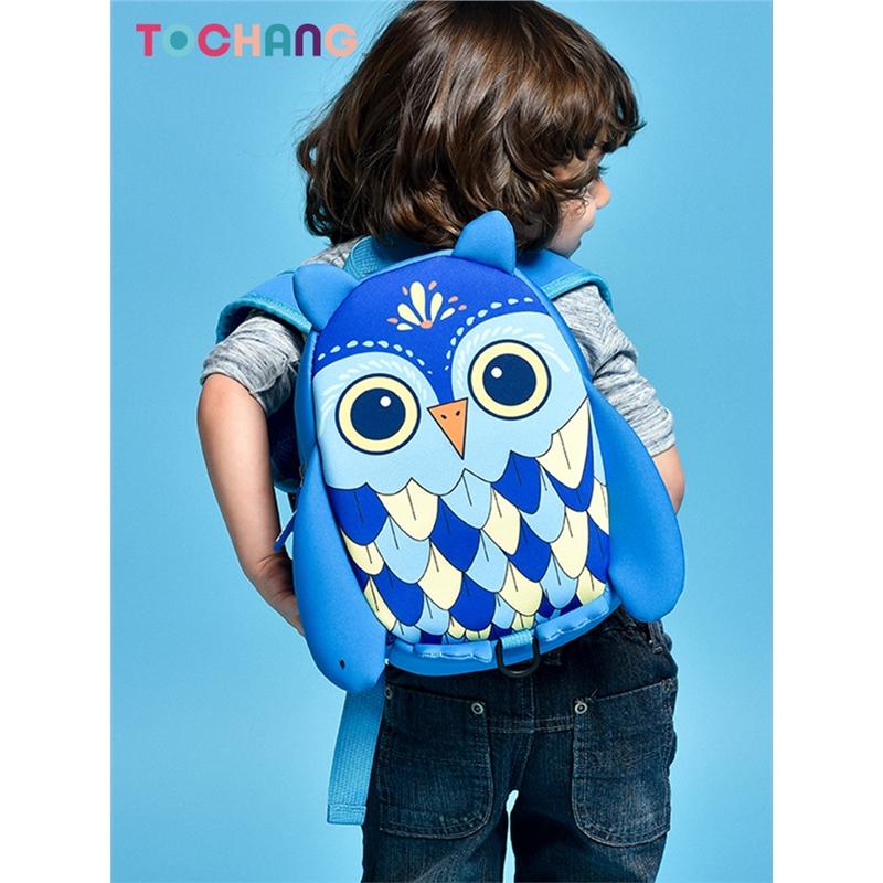 儿童幼儿园双肩背包幼儿包包男童女孩1-2-3岁宝宝婴儿书包