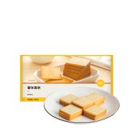 【网易严选 食品盛宴】薯味薄饼 280克