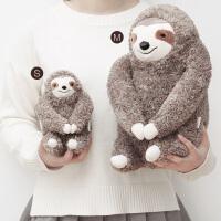 树懒毛绒玩具睡觉抱枕公仔创意礼物陪宝宝睡觉的安抚娃娃