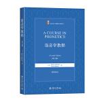 语音学教程(第七版)(影印本)
