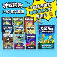 现货 英文原版 神探狗狗 全彩漫画桥梁书 Dog Man 1-10 全10套 The Adventures of Dog