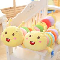 可爱水果毛毛虫毛绒玩具公仔抱枕安抚儿童睡觉抱枕送女生长条枕头
