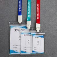 防水卡透明软质工作证卡套员工证件卡胸牌工牌展会厂牌带挂绳