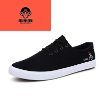 米乐猴 休闲鞋新款男士鞋子运动鞋帆布鞋学生韩版小白鞋子男鞋J-1P33