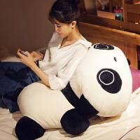 熊猫毛绒玩具公仔趴趴熊抱枕午睡靠枕儿童枕头柔软弹力