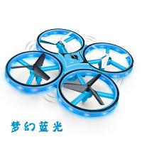 智能手表感应飞行器儿童玩具悬浮发光四轴无人机遥控飞机玩具