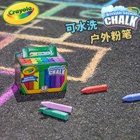 绘儿乐crayola 粉笔户外可水洗16色 24色彩色儿童绘画涂鸦安全大支粉笔套装51-2024