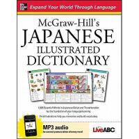 【预订】McGraw-Hill's Japanese Illustrated Dictionary [With