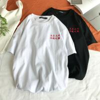 2018夏装新款创意字母刺绣短袖T恤男青年圆领五分袖体恤宽松半袖